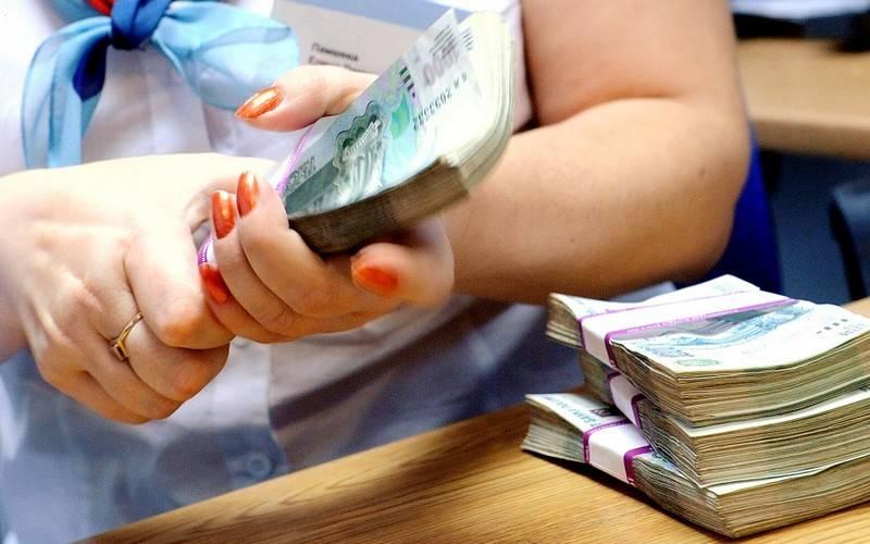 Сотрудница брянского банка присвоила деньги клиента