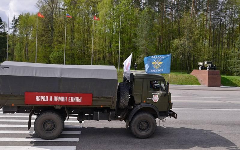 В Брянской области стартовал автопробег поместам боевой славы