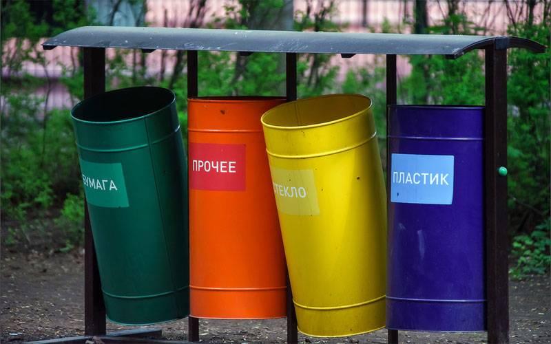 Читатели «Наш Брянск.Ru»— зараздельный сбор мусора