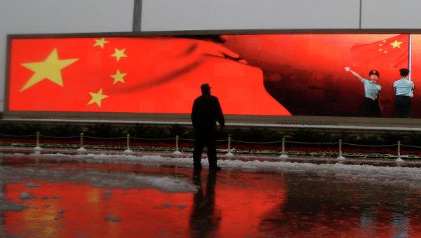 Правительство Китая одобрило программу исследования Марса
