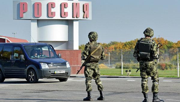 На Украине заявили о задержании россиянина с экстремистскими материалами