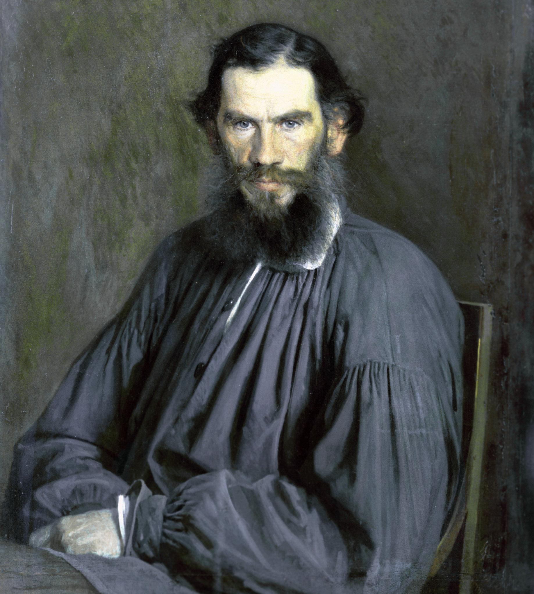 Взгляд русских на свою литературу