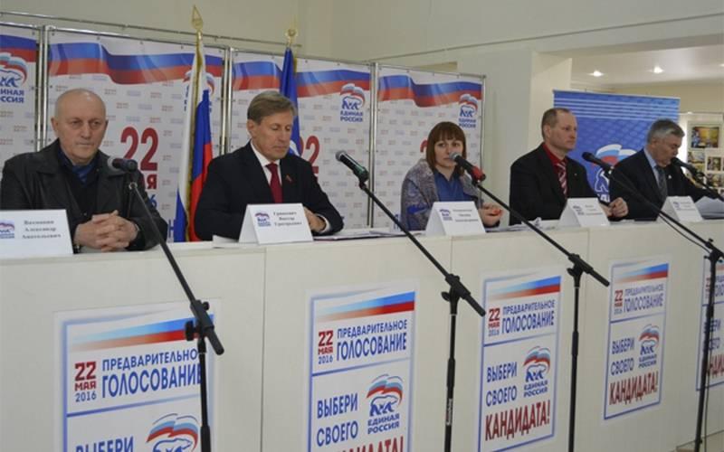 Участники брянских праймериз обсудили надебатах проблемы чернобыльской зоны