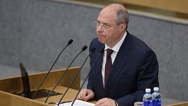 Депутат: России нужно укреплять связи со странами Азии и Латинской Америки