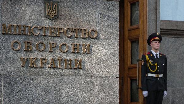 Минобороны Украины намерено реорганизовать четверть подразделений