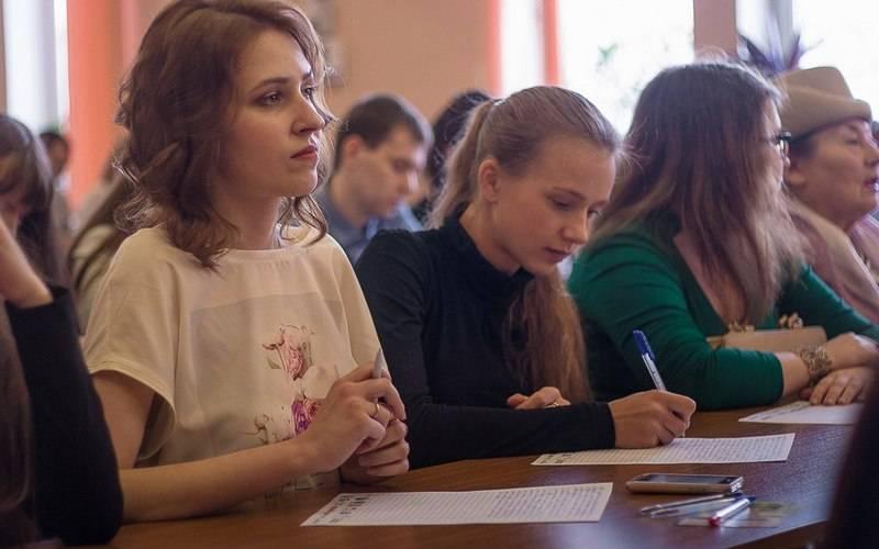 Брянская мисс «Тотальный диктант» орусском языке, учениках икрасоте