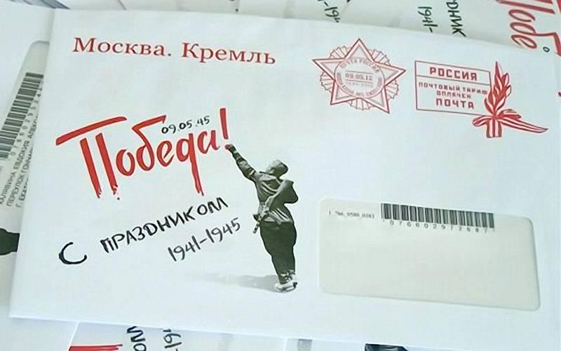 Персональное поздравление Президента России вмае получат 156 брянских ветеранов