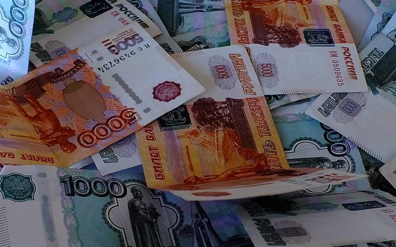 В Брянске управляющую компанию оштрафовали на150 тысяч рублей