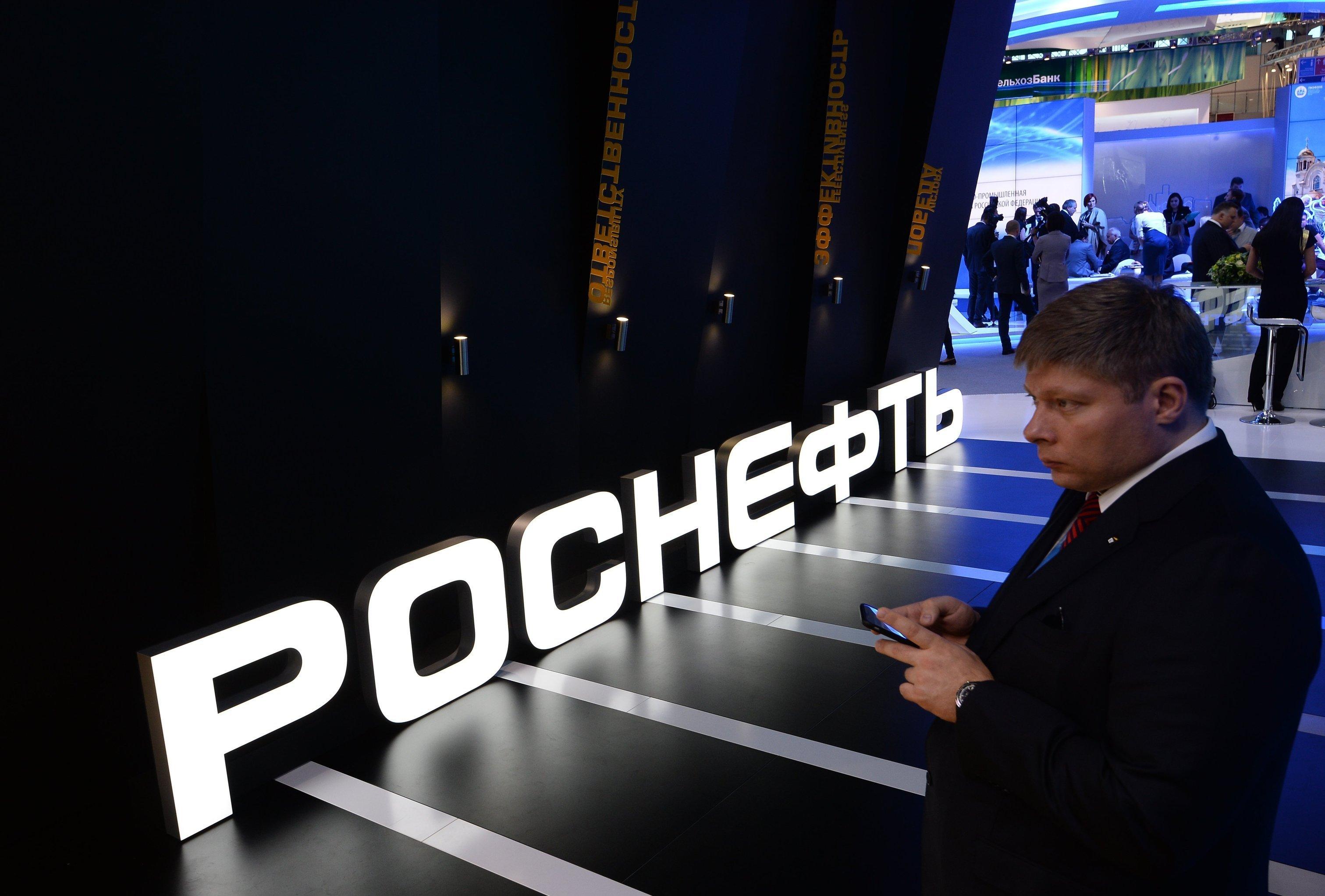 Действительно ли Россия в 2016 году стала привлекательна для инвестиций?