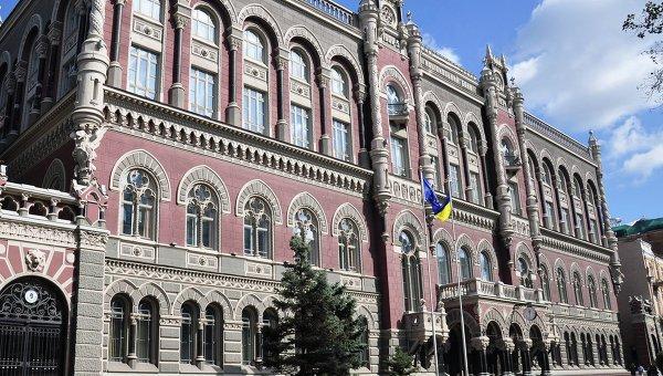 Нацбанк Украины решил понизить учетную ставку до 19% годовых