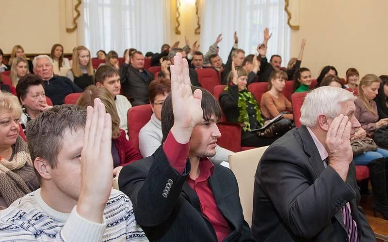 Власти расскажут жителям Брянска обюджетных расходах запрошлый год