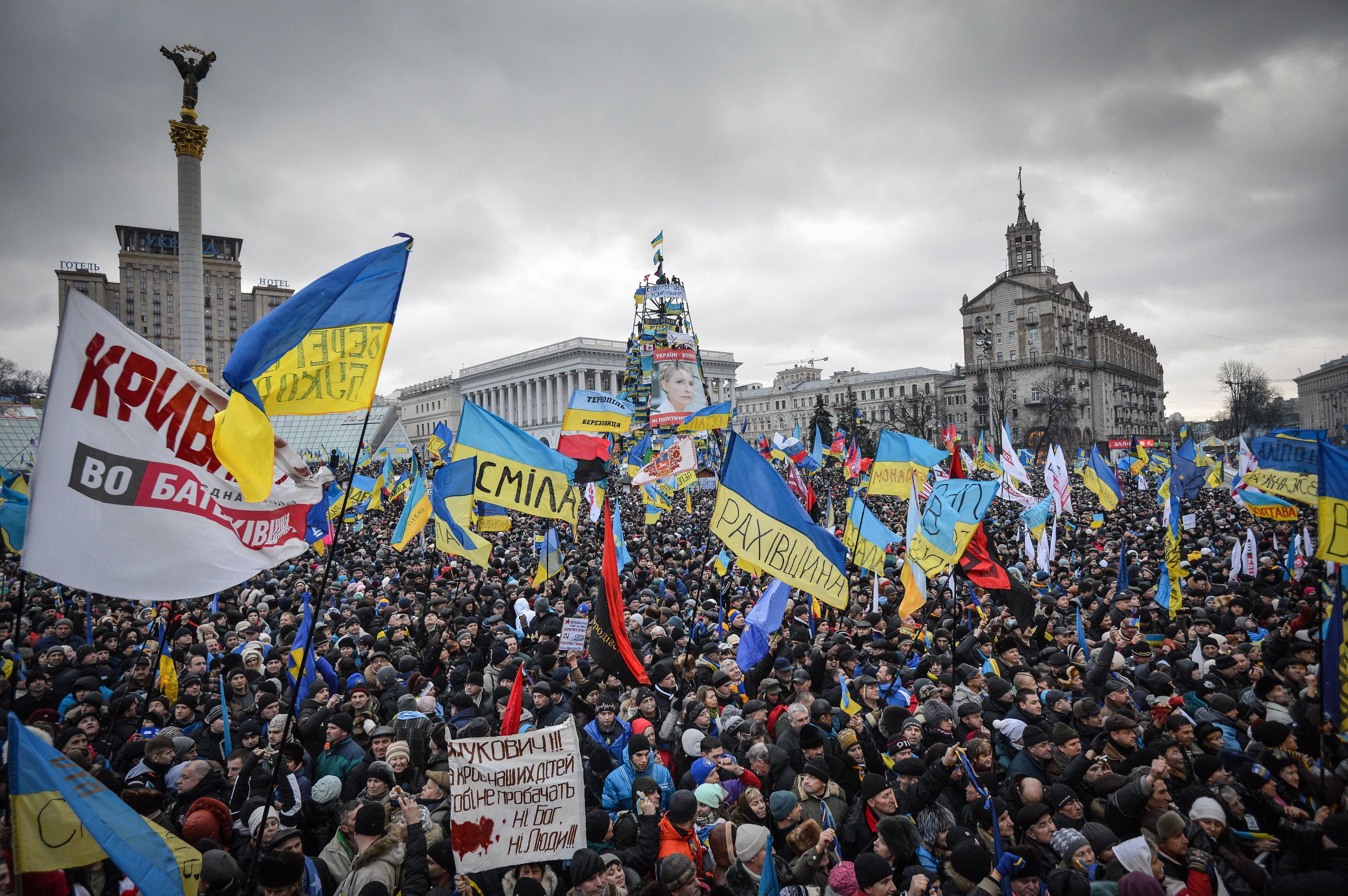 Как наилучшим образом помочь Украине