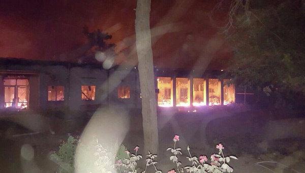 СМИ: более 15 военных США были наказаны за удар по больнице в Кундузе