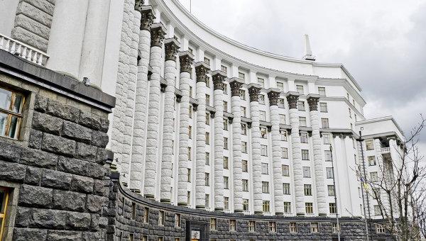 Кабмин Украины представит среднесрочный план действий до конца года