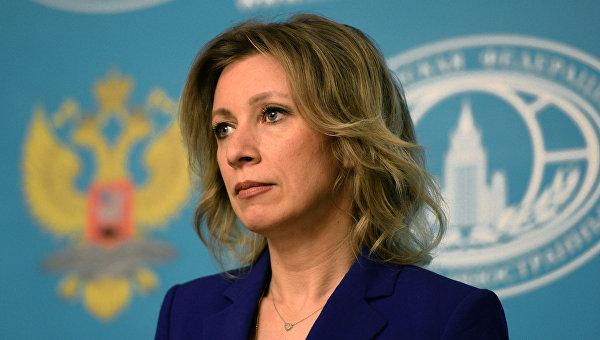 Захарова: встреча сопредседателей МГ ОБСЕ по Карабаху прорабатывается