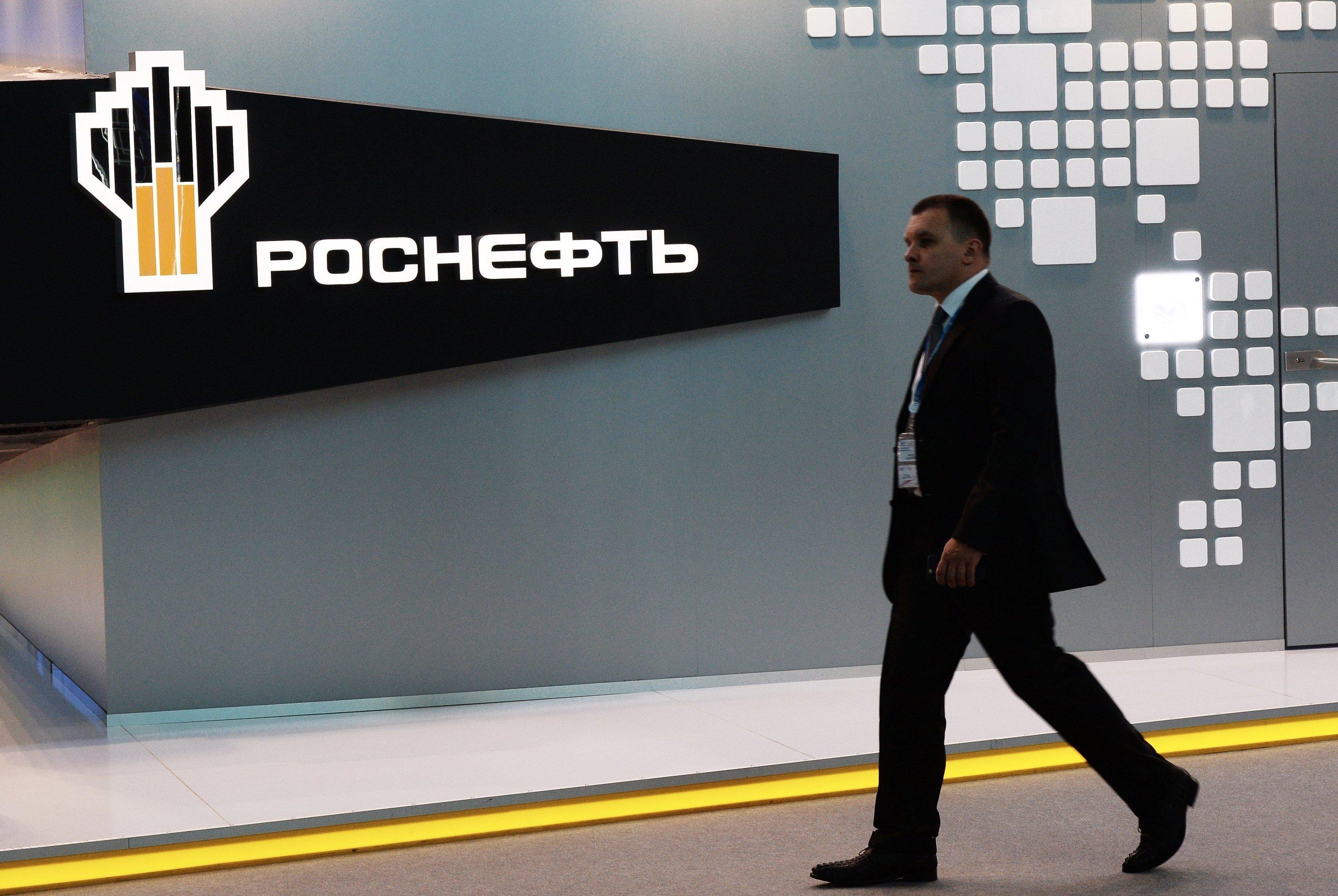 Псевдоприватизация госпредприятий в России