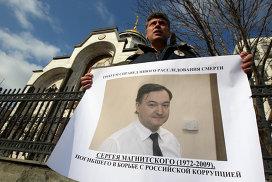 Депутаты Европарламента призвали Могерини применять «санкции Магнитского»