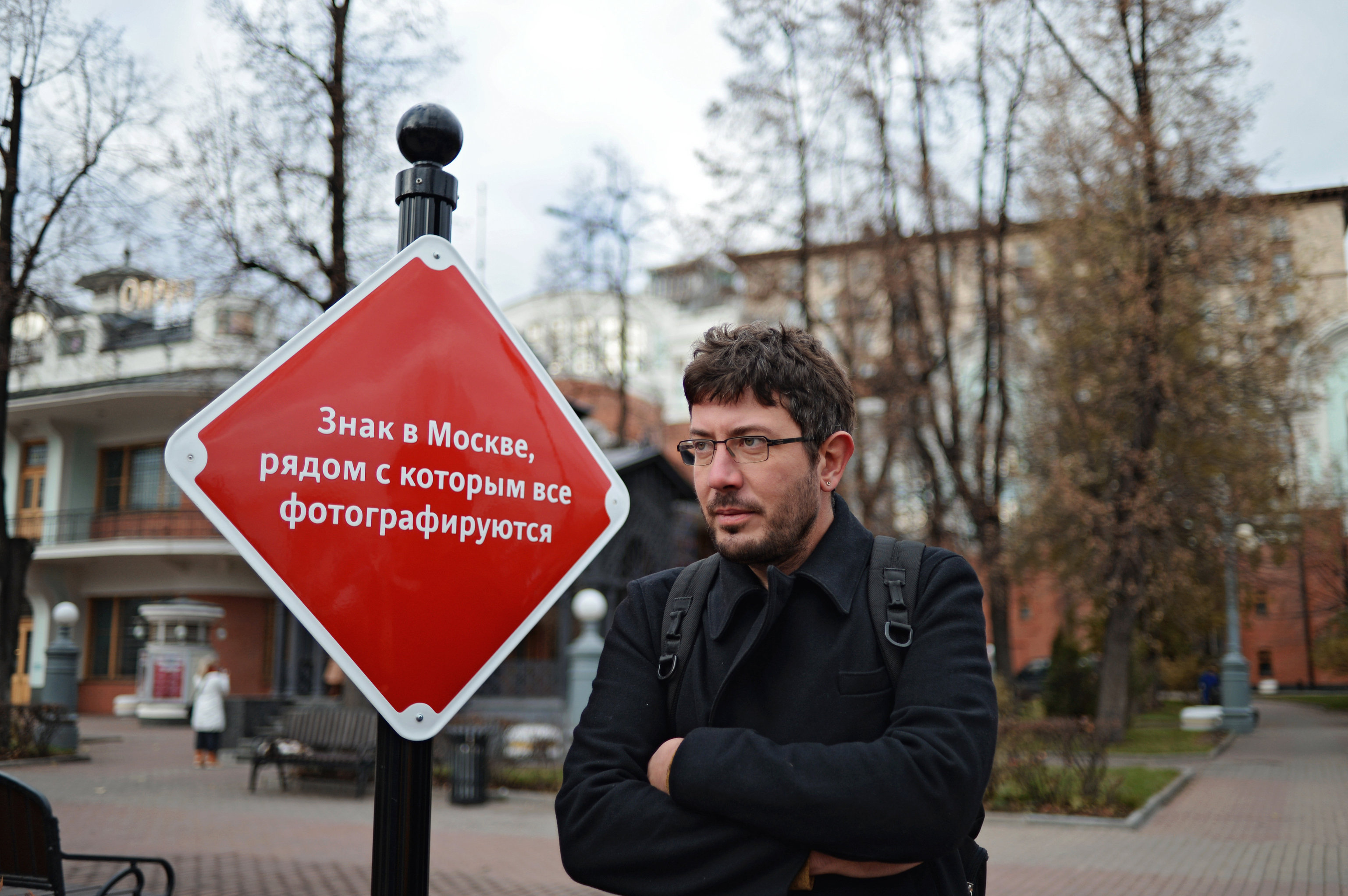 Дизайнер Артемий Лебедев: «У Путина нет вкуса к новому»