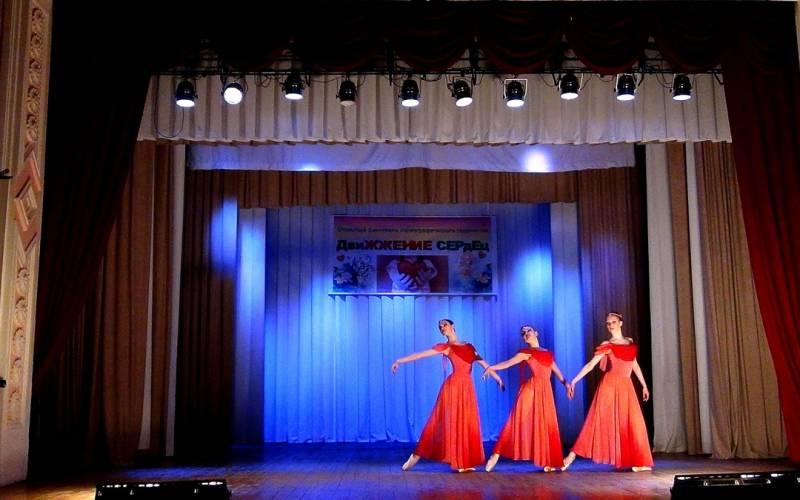 Брянские танцоры выступили наблаготворительном фестивале «ДвиЖЖЕНИЕ сердец»