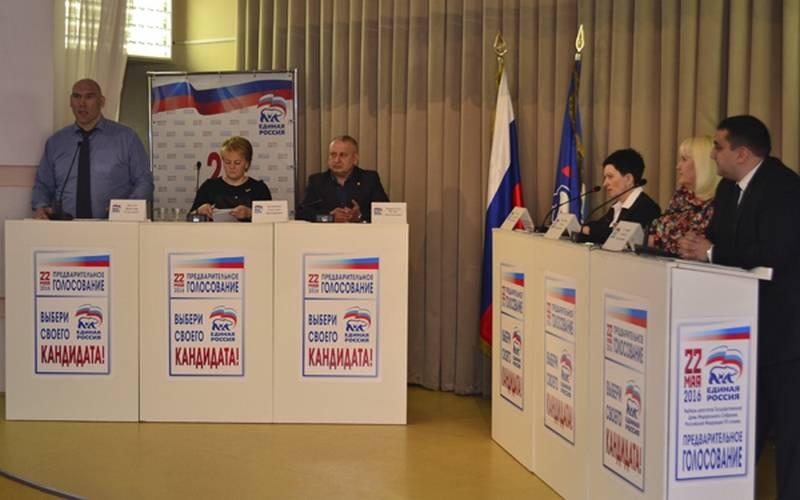 В Брянской области количество дебат-площадок праймериз увеличили вдва раза