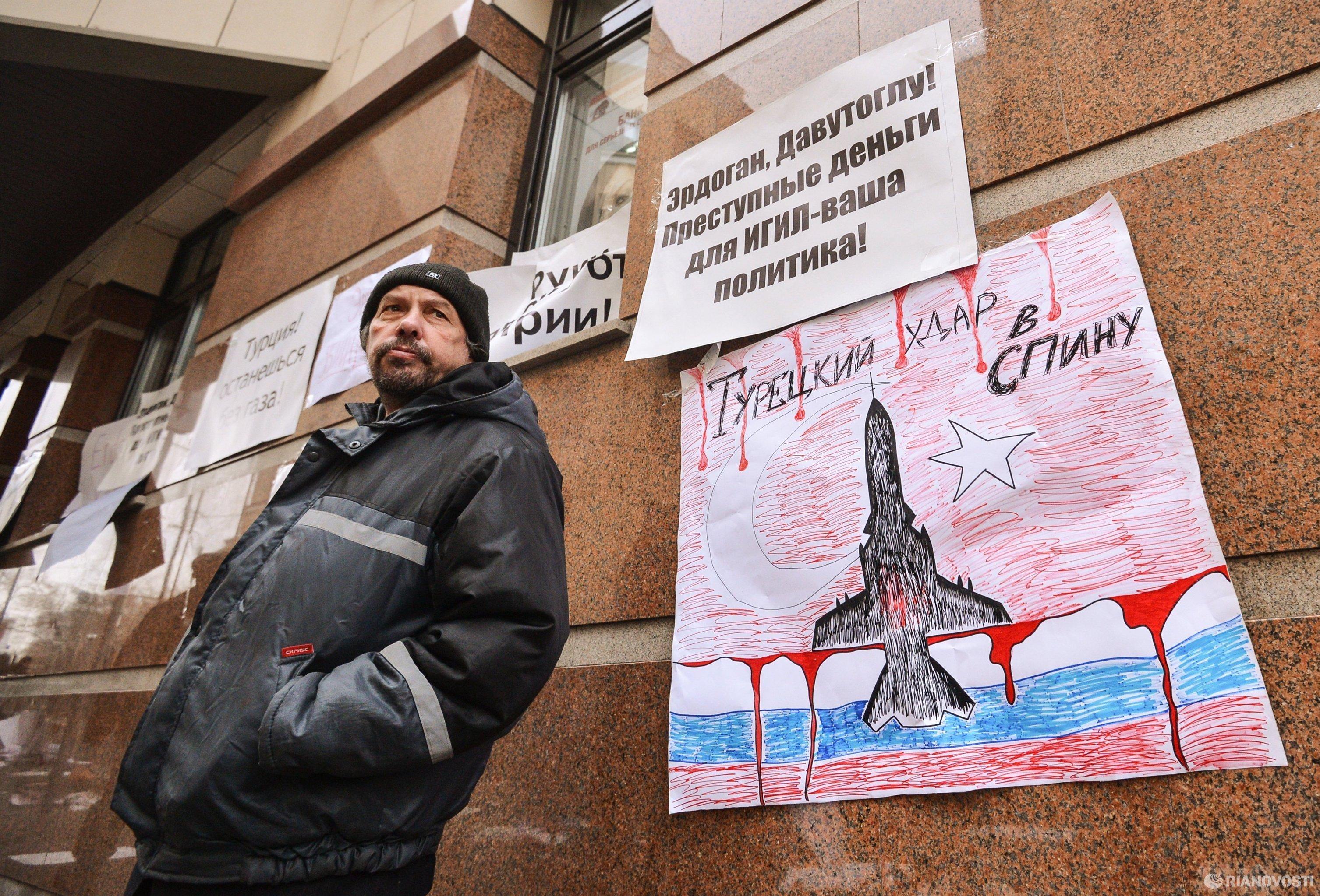 Если российский самолет нарушил наши суверенные права, то что делает ИГИЛ?