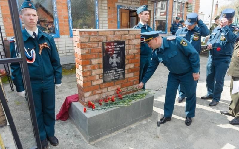 В Почепе открыли памятную доску пожарным — ликвидаторам Чернобыля