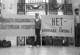 Кому отправлять счет за преступления СССР?