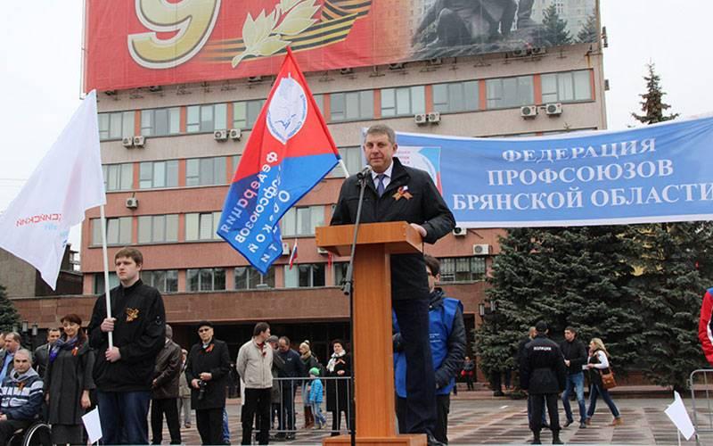 Руководители области поздравили брянцев сПервомаем
