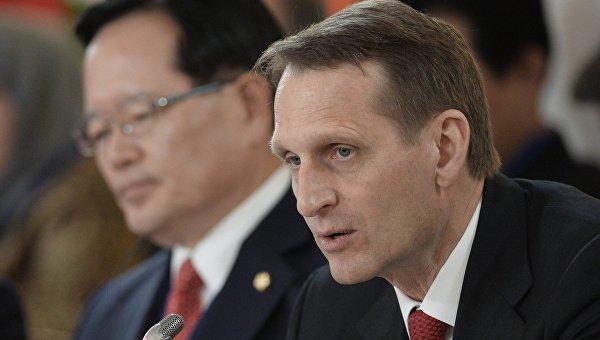 Нарышкин: Евразийская интеграция не вписывается в план глобального передела