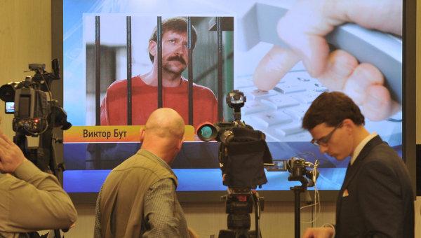 Алла Бут: американская судья фактически признала дело Бута сфабрикованным