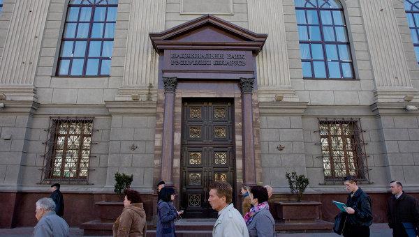 Нацбанк Белоруссии назвал тарифы ЖКХ причиной задержки переговоров с МВФ