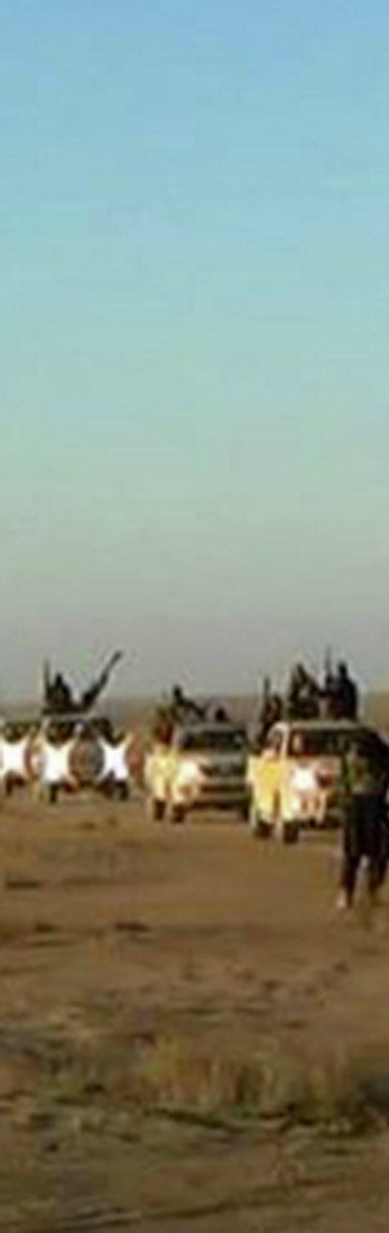 ИГИЛ как мафия