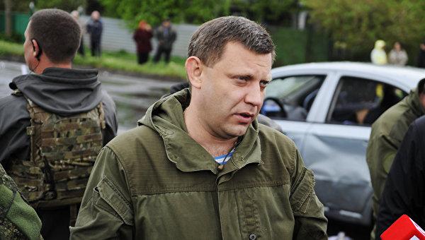 Глава ДНР заявил, что покушение на него планировали совершить на Пасху