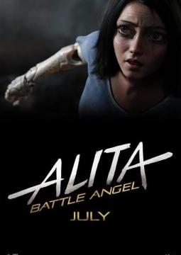 Алита: Боевой ангел