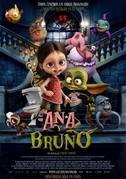 Ана и Бруно
