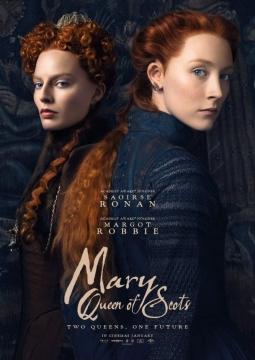 Две королевы