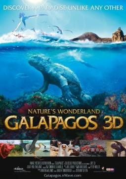 Галапагосы: Зачарованные острова