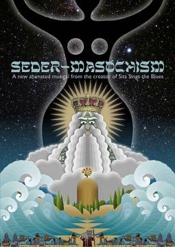 Седер-мазохизм