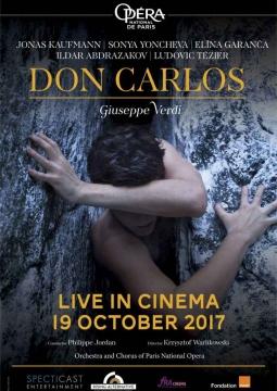 Дон Карлос