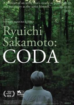 Рюити Сакамото: Кода