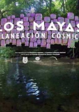 Майя — космические архитекторы