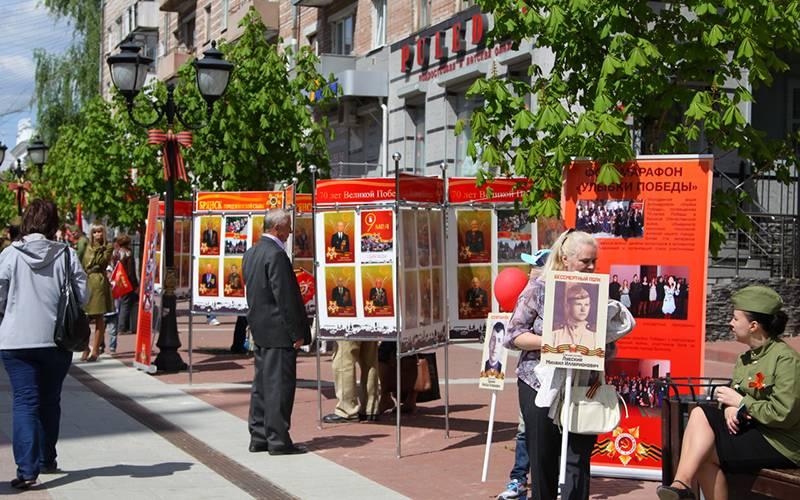 Жителей Брянска приглашают посетить «Бульвар Победы»