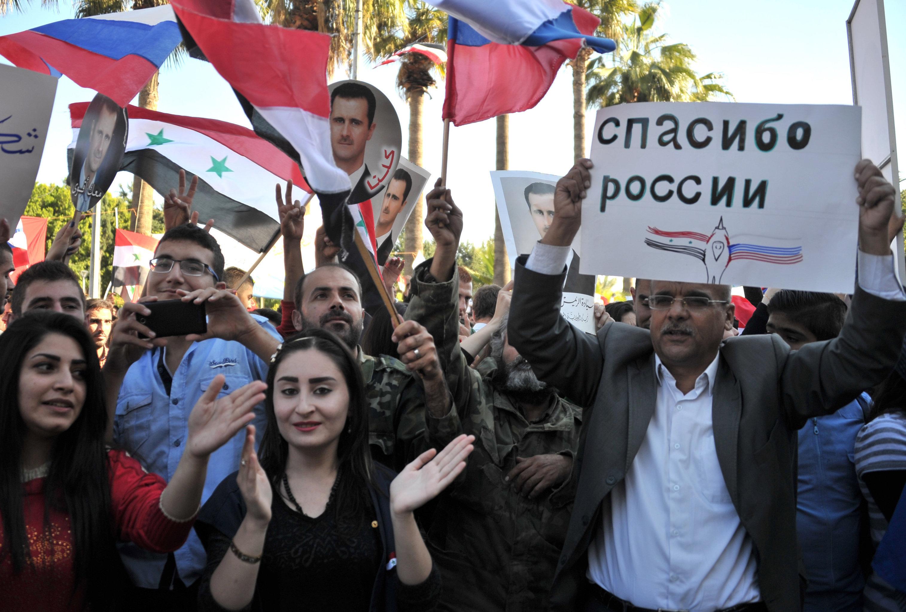 Российско-американский проект в Сирии