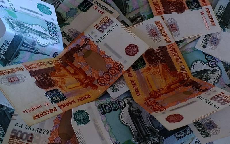 Мираторг: Бюджет Семецкого поселения отнедопуска холдинга каукциону потерял миллионы рублей