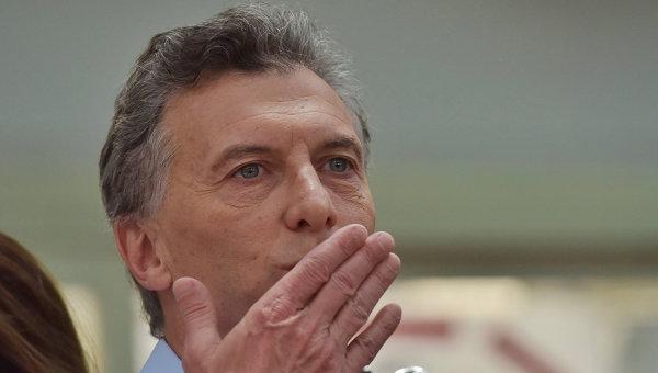 Из Аргентины у ряда стран запросили данные о финансах президента Макри