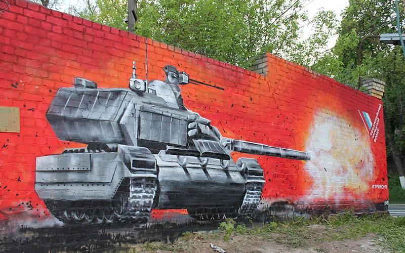 ВБрянске назаборе завода «Дормаш» вчесть Дня Победы появился танк