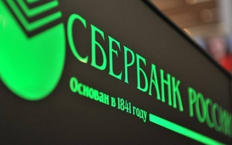 Сбербанк объявил осоздании Мессенджера