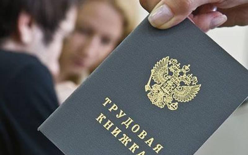 Руководителя фирмы «Брянский лен» оштрафовали занарушение Трудового кодекса