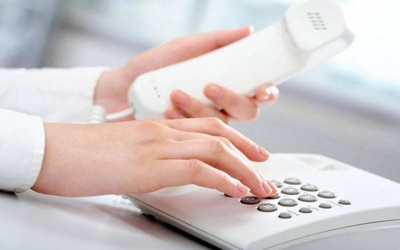Нагорячую линию пенсионного фонда Брянской области поступило 1,5 тысячи звонков