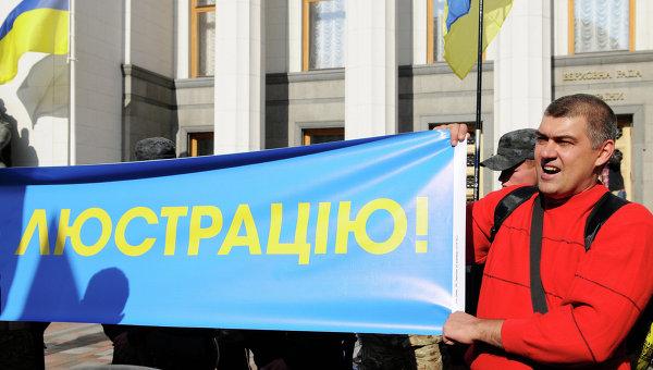 Общественники: губернатор Луганской области Украины подпадает под люстрацию